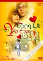 1018_lang_le_yeu_em