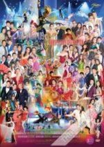 pbn109_poster_cmyk2