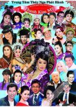 THANH_KIM_MY3