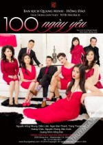 100_ngày-poster_ban_dvd